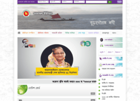 charkajolup.patuakhali.gov.bd