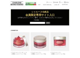 charlene.jp