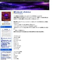 charleycoal.diarynote.jp