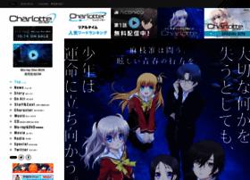 charlotte-anime.jp