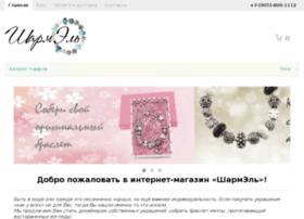 charm-el.ru
