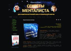 charmagic.ru