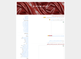 charmdoozi.blogfa.com