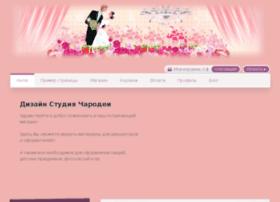 charodey.pp.ua