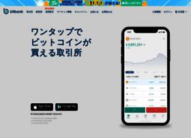 chart.bitbanktrade.jp