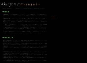chartercrewedyachts.com