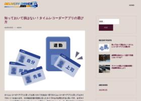 charterstaramerica.com