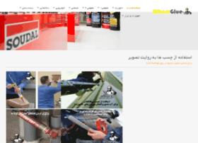 chasb-info.com