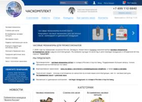 chaskomplekt.ru