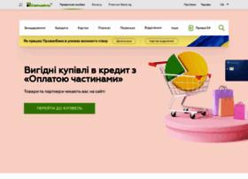 chast.privatbank.ua
