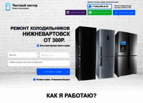 chastnii-master.ru