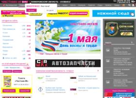chastnik-m.ru