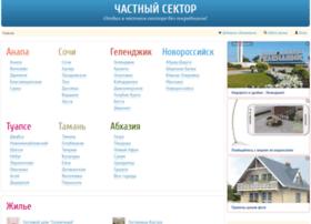 chastniy-sector.ru