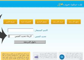 chat-arab-stars.com
