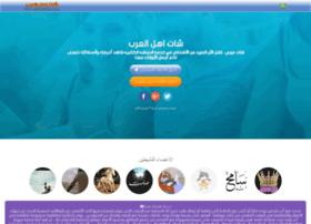 chat-arab.net
