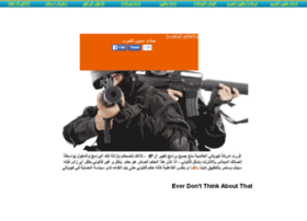 chat-haneen-arab.com