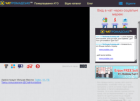 chat-hromadske.tv