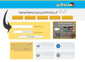 chat-jordanian.com