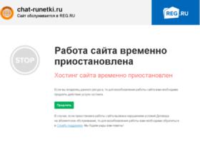 Трансы Групповой (найдено 23 порно видео.) -