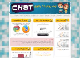 chat.98patogh.com
