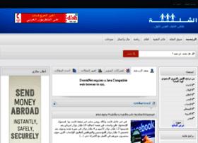 chat.alshellah.com