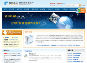 chat.magicwinmail.com