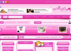 chat.n4hr.com