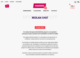 chat.neolaia.gr