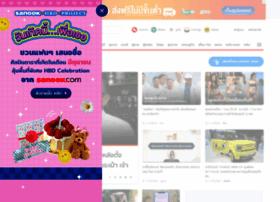 chat.sanook.com
