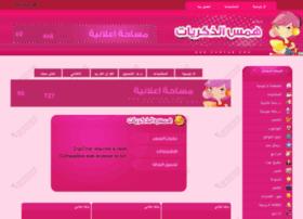 chat45.com