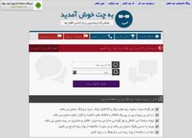 chatafghan.com