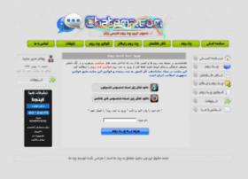 chatema.com
