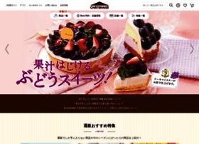 chateraise.co.jp