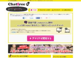 chatfree-talk.com