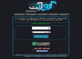 chatgroup1.com