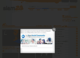 chathall.siamza.com