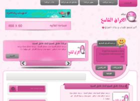 chatiraqn.com