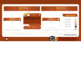 chatmakkah.com