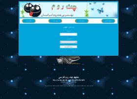 chatmehr.com