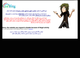 chatnegin.org