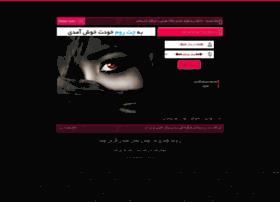 chatpadideh.com