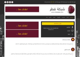 chatqatar.com