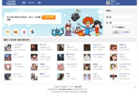 chatter.kyohk.net