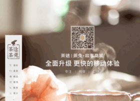 chatu.com