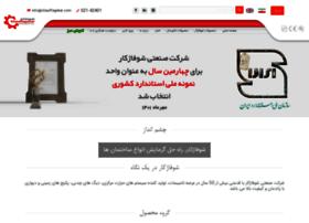 Chauffagekar.com