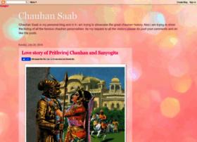 chauhansaab.blogspot.com