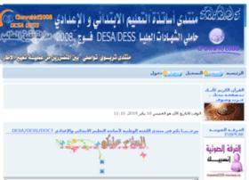 chawahid2008.mountada.biz