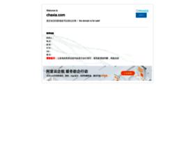 chaxia.com