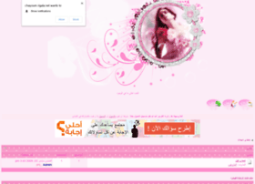 chayoum.ahlamontada.com
