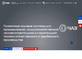 chaz-spc.ru